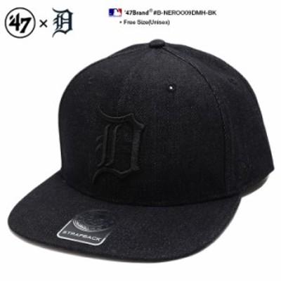 47 キャップ スナップバック 帽子 【B-NEROO09DMH-BK】 フォーティーセブンブランド 47BRAND デトロイト タイガース CAP MLB 公式 メジャ