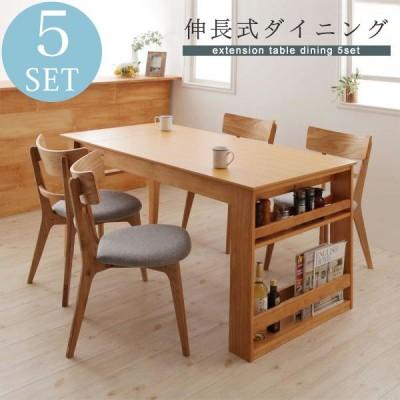 伸長式 ダイニングテーブルセット 5点セット 伸縮 伸長式テーブル 北欧 木製 おしゃれ 4人掛け 6人掛け 120 150 180 ダイニング5点セット