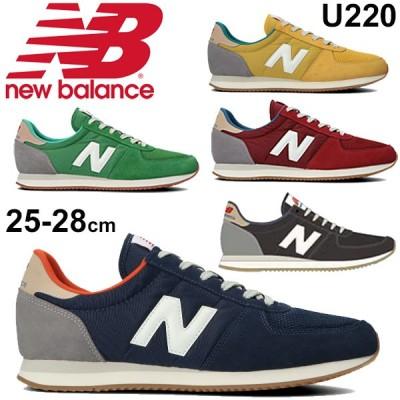スニーカー メンズ シューズ ニューバランス Newbalance U220/ローカット 男性 D幅 細め スポーティ カジュアル 運動靴 普段履き くつ/U220-NB