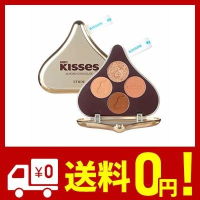 ETUDE エチュード 公式 キスチョコレート プレイカラーアイズ アイシャドウ アーモンド 1.2g×4色