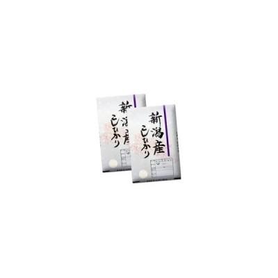 無洗米 新潟県産こしひかり 10kg(5kg×2)