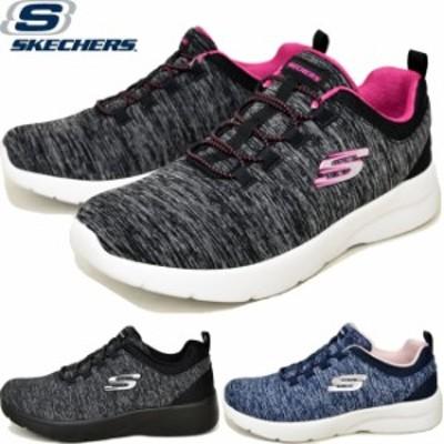スケッチャーズ SKECHERS スニーカー スリッポン レディース セール SALE 12965