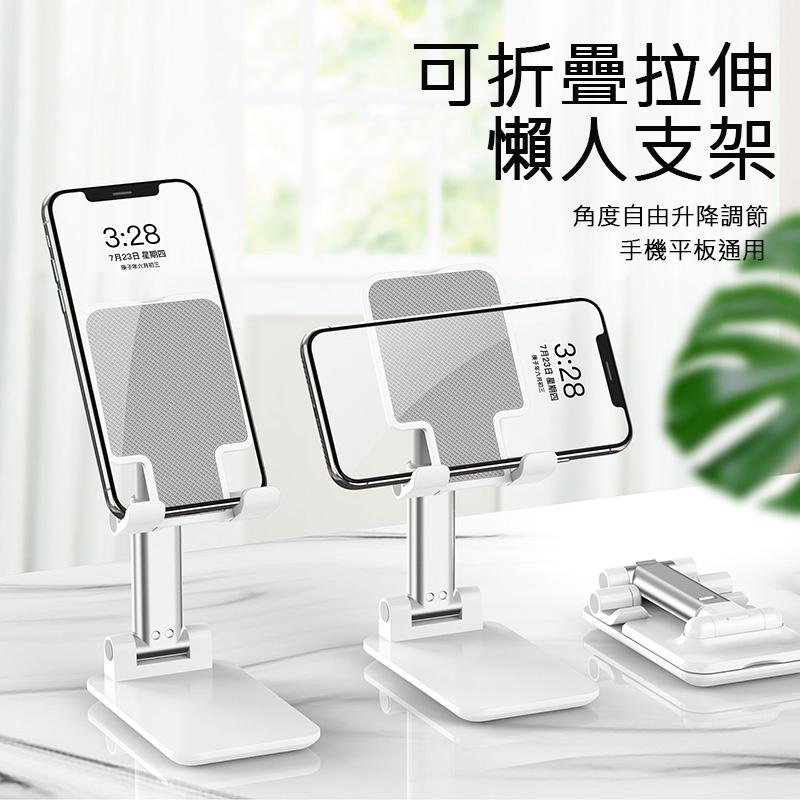 新款 手機支架 魔術折疊懶人支架 多功能伸縮 平板支架 懶人支架 手機平版支架 手機架 直播架 雙軸直播架 可伸縮 鏡子