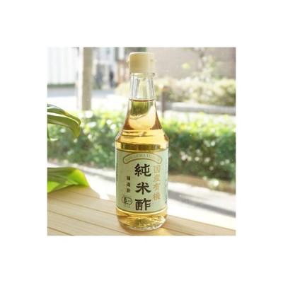 有機純米酢/300ml【マルシマ】