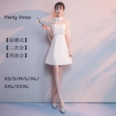 パーティードレス 結婚式 ワンピース ドレス 大人 ピアノ 記念日 イベント 着やせ 透け感レースシンプル レディース シャンパン色