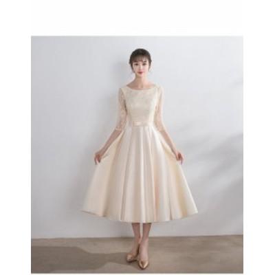 結婚式 ドレス パーティー ロングドレス 二次会ドレス ウェディングドレス お呼ばれドレス 卒業パーティー 成人式 同窓会hs126