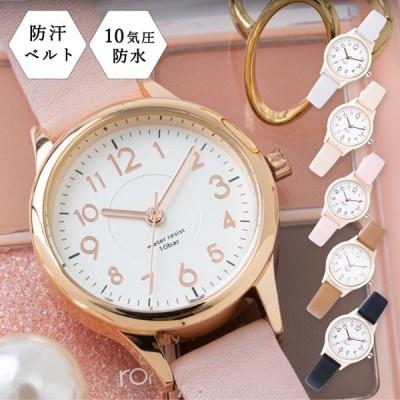 腕時計 10気圧防水 レディース 防汗ベルト アースカラー 優しい 可愛い おしゃれ きれい シンプル 大人 通勤 通学 プレゼント ギフト メール便送料無料