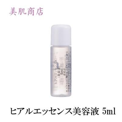 ヒアルエッセンスX(5ml) ヒアルロン酸Na コエンザイムQ10 ハリ・ツヤ・キメ EGF配合 エイジングケア《ゲルアンドゲル GEL and gel》