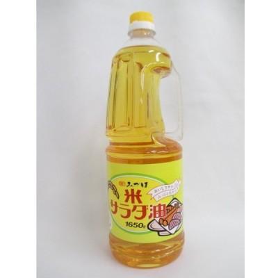 みづほ 米サラダ油 単品