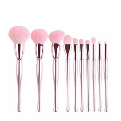【新品・送料無料】メイクアップブラシ 化粧筆 10本セット (ピンク) 超柔らかい 人気 ビューティーメイク道具 化粧ブラシ セット YZF-210