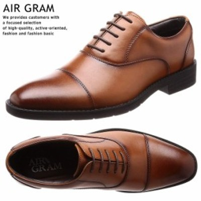 ビジネスシューズ メンズ 超軽量 AIR GRAM 防水 防滑 幅広 EEE フォーマルシューズ 靴 メンズ ブラウン 茶 1722 Y_KO SHA 190210