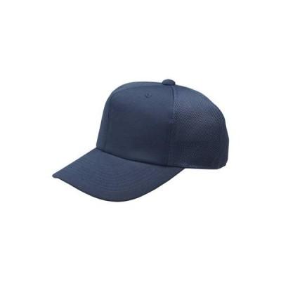 ZETT(ゼット) 野球用 帽子 六方 ニット後メッシュ ベースボールキャップ BH161A ネイビー(2900) M