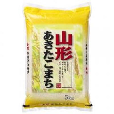 送料無料 米 お米 山形県産 あきたこまち 精米 5kg(5kg×1袋) 令和元年産  rya0501