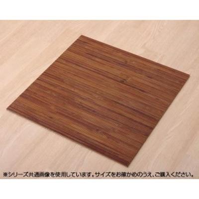 バンブー 竹 玄関マット 『竹王』 約40×40cm 5353200