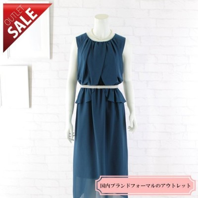 65%OFF ドレス セール 結婚式ドレス 二次会  |エレガントラインドレス9号(グリーン)