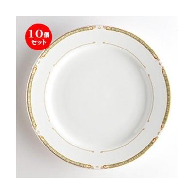 10個セット洋陶オープン マドリード(強化) 10吋ミート [ 26 x 2.5cm ] 【 レストラン ホテル 洋食器 飲食店 業務用 】