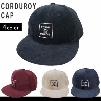 帽子 メンズ キャップ シンプル 野球帽 レディース コーデュロイ ロゴ 刺繍 キーズ Keys-101