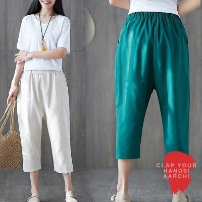 大きいサイズ パンツ レディース ファッション ぽっちゃり おおきいサイズ 対応 クロップド サルエルパンツ ウエストゴム M L LL 春夏