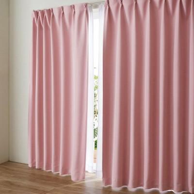 遮光カーテン ピンク 約100×80 2枚 ▲ 約100×90 2枚  約100×100 2枚 ▲ 約100×105 2枚 ▲ 約100×110 2枚