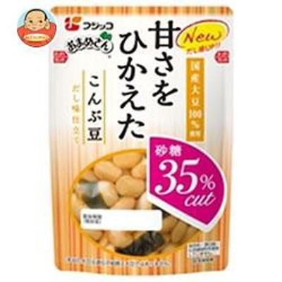 送料無料 フジッコ おまめさん 甘さをひかえた こんぶ豆 150g×10袋入