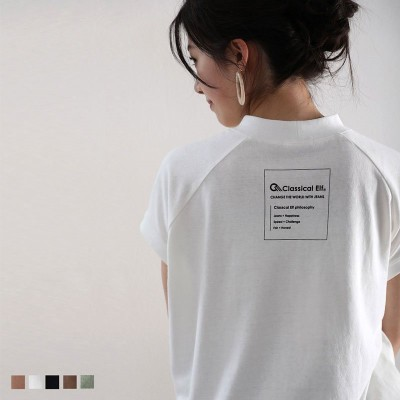 メール便送料無料 トップス tシャツ フレンチスリーブ カットソー レディース 大きいサイズ オーバーサイズ 綿100% 涼しい 夏 2020ss ベージュ モカ グリーン XXL clp7035