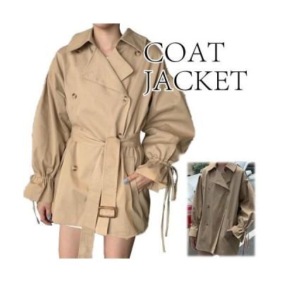 トレンチコート ショート丈 ジャケット ベルト付き 紐付き ポケットあり 無地 レデイース おしゃれ