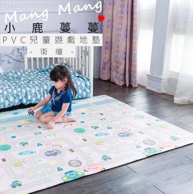 【Mang Mang 小鹿蔓蔓】兒童PVC遊戲地墊S款(街道)