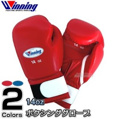 【ウイニング・Winning】高校・大学・社会人練習用ボクシンググローブ 14オンス マジックテープ式 AM-14(AM14)   ボクシンググラブ