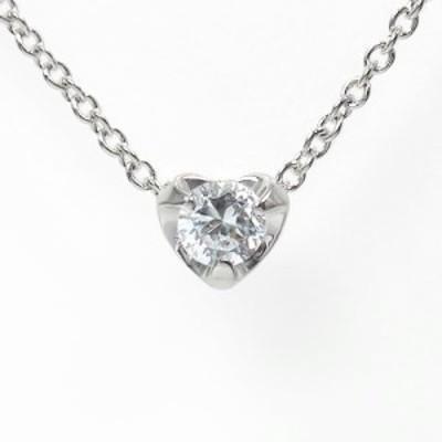 ネックレス ハート ネックレス ダイヤモンド k10ホワイトゴールド 一粒 0.10ct レディース【送料無料】