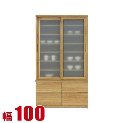 食器棚 カップボード ダイニングボード パントリー キッチン収納 温かく優しい印象 ウォーム 幅100cm キッチン収納 完成品 日本製
