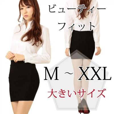 ペンシルスカート ミニ丈 大きいサイズ 伸縮素材 ミニスカート スーツスカート M〜2XL e120