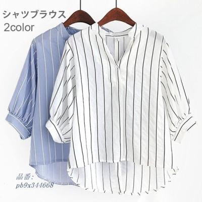 シャツブラウス レディース カジュアルシャツ スキッパー Vネック ストライプ柄 薄手 ボリュームスリーブ ボタン ロングシャツ 五分袖