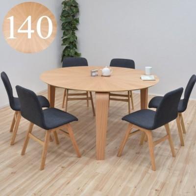 丸テーブル ダイニングテーブルセット 幅140 光線張り 3本脚 7点 sbmr140-7-pani339ok 6人用 ナチュラルオーク色/NA-OAK アウトレット DGY色 組立品 33s-8k so