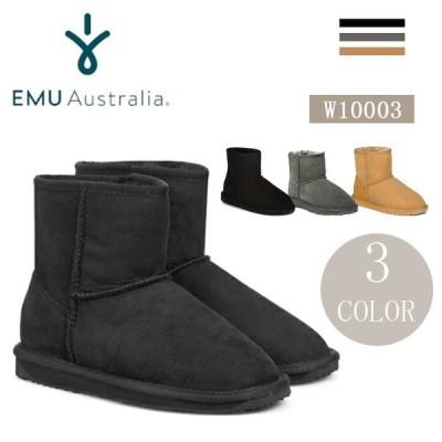 在庫処分EMUエミュー ブーツ EMU スティンガー ミニ  Stinger mini エミュ オーストラリア シープスキン ムートンブーツ スノーブーツ レディース 防水 W10003