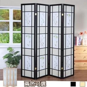 《C&B》水仙花草禪風四面屏風(兩色可選)黑色木框