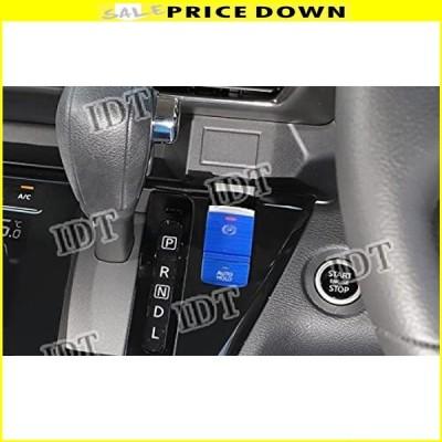 IDT ミニウエス付 日産 B44 ルークス ダミー ステアリング スイッチ パネル カバー インテリアパネル パーツ グレ