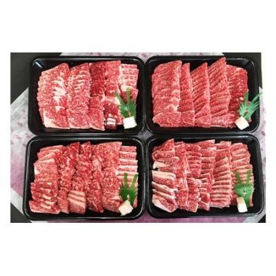 飛騨牛 バラカルビ焼肉用4kg