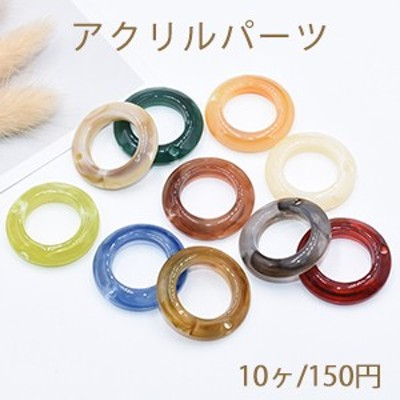 アクリルパーツ 丸フレーム 1穴 30mm 全10色【10ヶ】