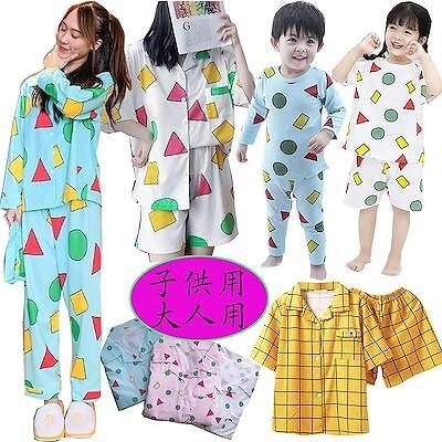 夏新入荷大人気韓国ファッション クレヨンしんちゃん 親子パジャマ 綿100% 上下セット 子供服2点セット 短袖+短パンツ 大人気 ルームウェア 寝間着 婦人ナイトウェア肌にやさしい絹