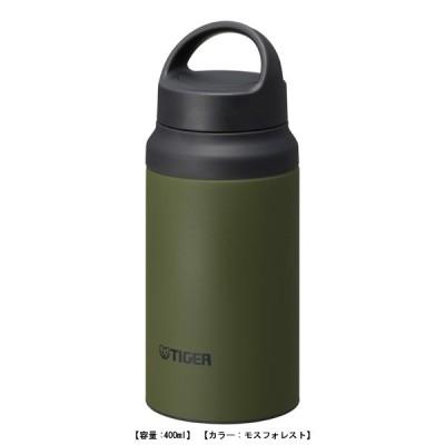 MCZ-S040GZ タイガー魔法瓶 TIGER ステンレスボトル 0.4L 400ml GZ モスフォレスト 水筒 抗菌加工 軽量 真空断熱 保温 保冷 ハンドル