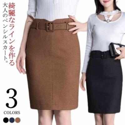 M-4XLサイズ!ベルト付きペンシルスカート ミディアムスカート ペンシル スカート 膝丈スカート ベルト付き バックスリット