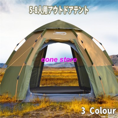 簡易テント アウトドアテント キャンプテント ビーチテント テント 3-4人用 防水 サンシェード アウトドア 日除け 日よけ