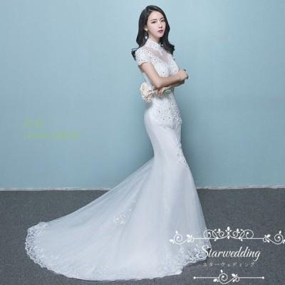 マーメイドラインドレス 結婚式 パーティードレス 花嫁 ロングドレス 半袖 カラードレス 大きいサイズ ウエディング 挙式 二次会 ウェディグドレス