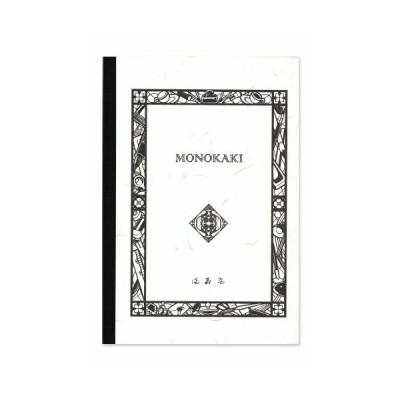 満寿屋 ノート MONOKAKI セミB5 無地 N4