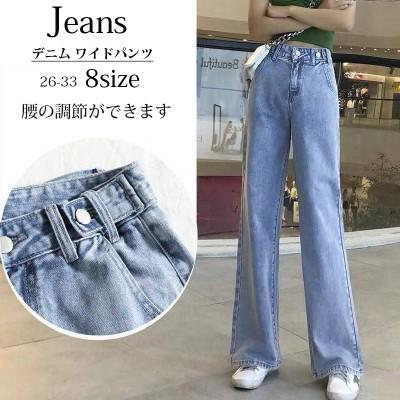 韓国ファッション レディース デニム ワイドパンツ/ジーンズ ボトムス/ズボン/美尻  美脚着痩せ ゆったり デニムパンツ/美脚 どんなコーデにも合わせやすいワイドデニム/腰の調節ができます