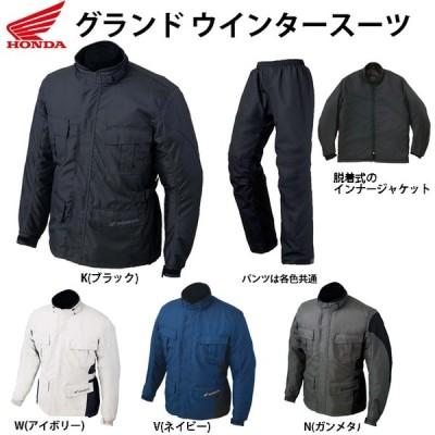 【在庫品限り】グランド ウインタースーツ 0SYES-X39 / S〜LLサイズ / 秋・冬・春3シーズン
