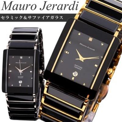 【メーカー保証】【日本製ムーブメント】Mauro Jerardi マウロジェラルディ 腕時計 セラミック/ステンレス素材 メンズ腕時計 MJ3080-1