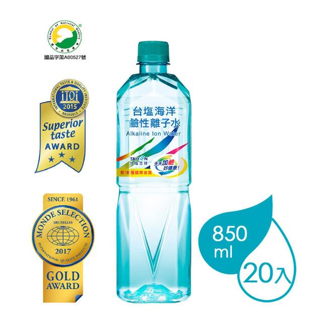 台鹽海洋鹼性離子水(850mlx20瓶/箱)