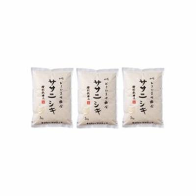 特別栽培米ササニシキ〔特別栽培米ササニシキ2?s×3〕