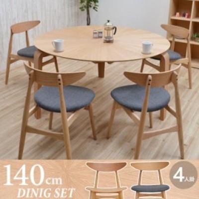 ダイニングテーブルセット 丸テーブル 5点セット イス4脚 幅140cm 光線張り sbmr140-5-marut351ok 4人 アウトレット 大型品 35s-4k